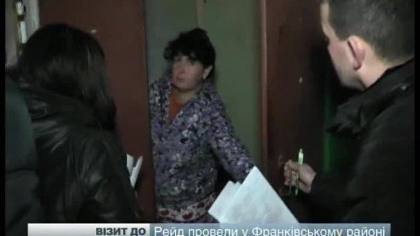 Львів'яни, які боргують за компослуги, не впускають виконавчу службу описувати їхнє майно