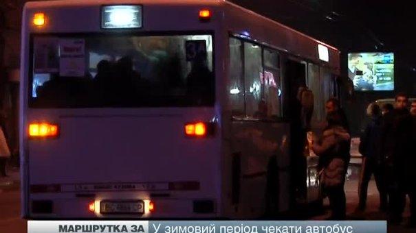 У львівських маршрутках до кінця року наклеять графіки руху