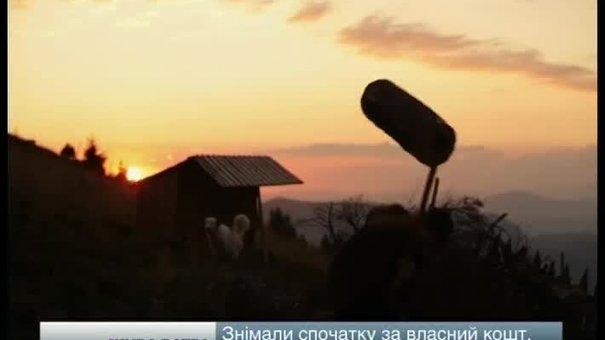 Головні новини Львова за 27.11