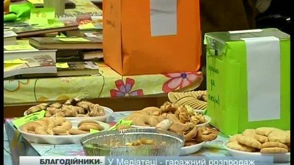 Для ВІЛ-позитивних дітей у Львові збирали кошти на благодійному розпродажі