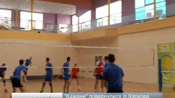 «Кажани» готуються зустрітися із чинним чемпіоном України
