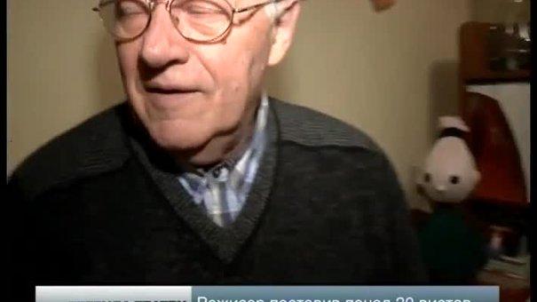 У Львові попрощалися із театральною легендою Олегом Новохацьким
