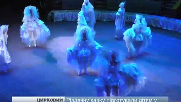 У Львівському цирку – українські зірки європейського масштабу