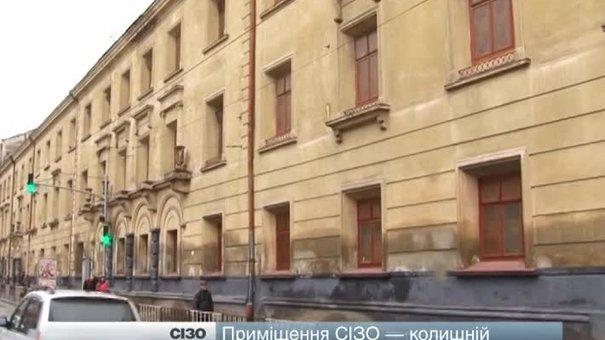 У новому львівському СІЗО буде спортивний майданчик і тренажери