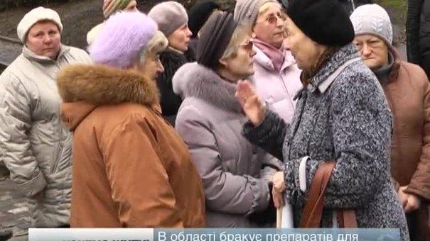 Пацієнти відділення гемодіалізу у Львові звинуватили обласну владу в бездіяльності
