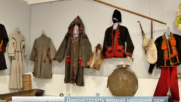 У Музеї народної архітектури і побуту відкрили виставку давнього зимового одягу