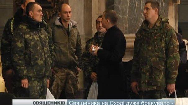 На службу в армію призиватимуть і священиків