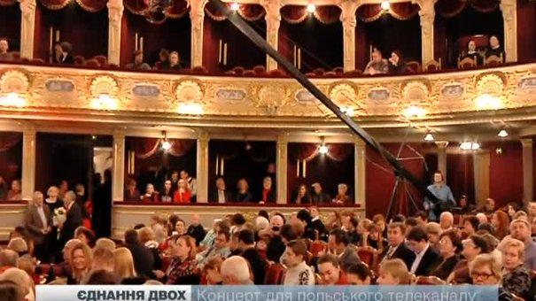 Польський телеканал записав новорічний концерт у Львові