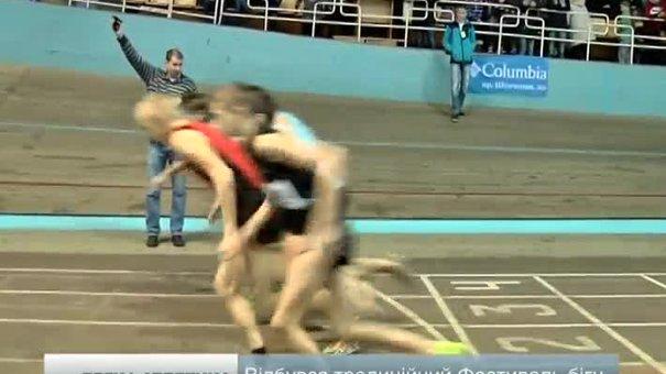 Понад півтисячі легкоатлетів позмагалися на Фестивалі бігу у Львові