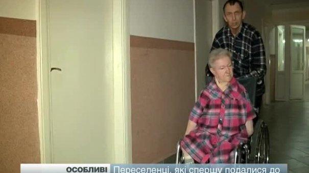 З 10 тисяч переселенців на Львівщині – тисяча непрацездатні люди, - соцзахист