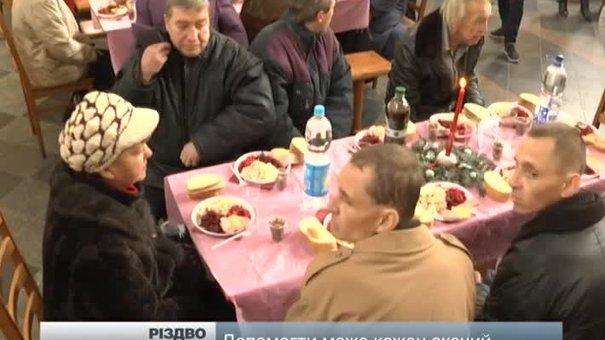Для бідних львів'ян приготують святковий обід