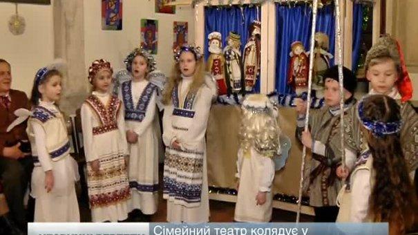 Цьогоріч львів'ян потішив веловертеп та різдвяні вистави з Путіним в ролі Ірода