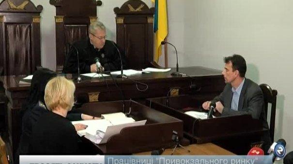 Апеляційний суд залишив під домашнім арештом 5 працівниць Привокзального ринку