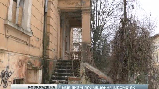 За два роки мародери розікрали інтер'єр палацу на вул. Олени Степанівни