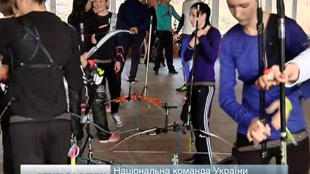 Найкращі лучники України зібралися у Львові