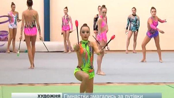 Львівські гімнастки граційно відкрили новий сезон
