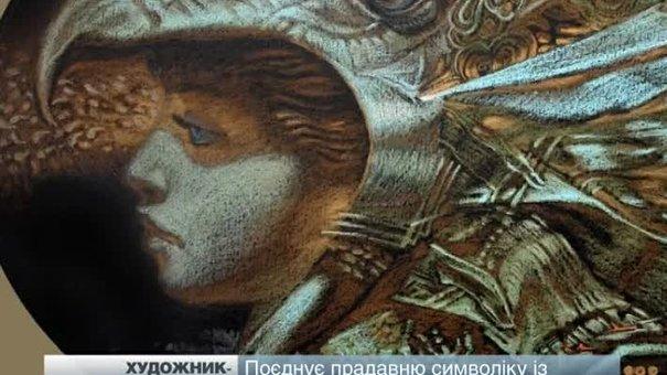 Художник Олександр Коровай презентує у Львові персональну виставку