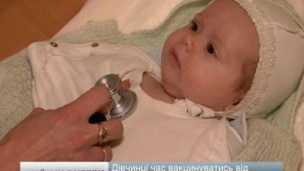 Поліклініки Львівщини на три місяці забезпечені безкоштовними вакцинами
