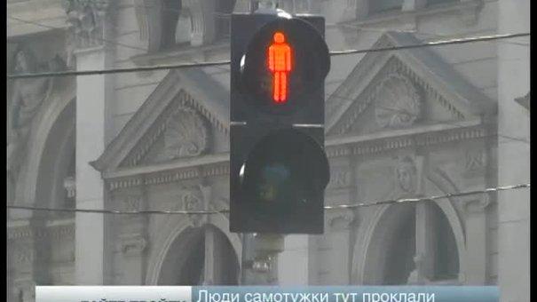 Головні новини Львова за 16.01
