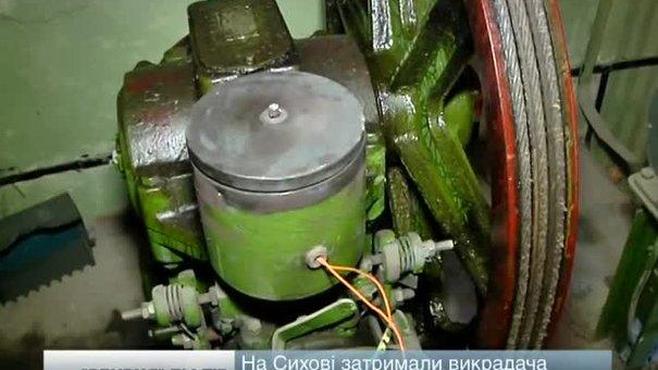 Затриманий за викрадення ліфтових котушок ув'язнення не уникне, – львівські правоохоронці