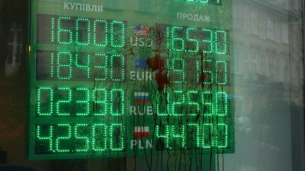 У центрі Львова провели «криваву» акцію проти «Сбербанку» РФ