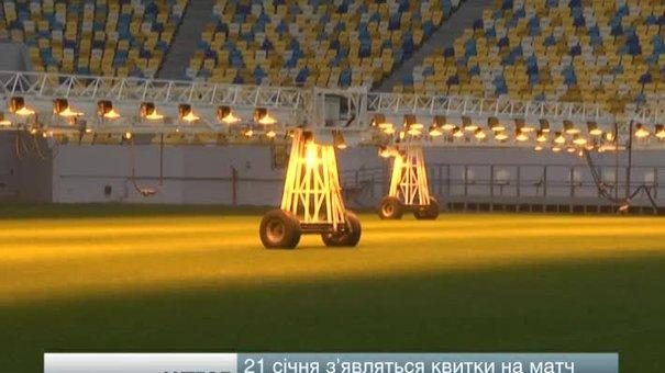 Зі середи продаватимуть квитки на матч «Шахтар» – «Баварія»