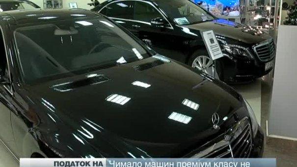 Влада Львова не розраховує на значні надходження від нового податку на авто