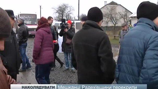 Поблизу Радехова люди перекрили трасу Львів-Луцьк, вимагаючи ремонту