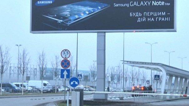 У львівському аеропорту замість державного прапора встановили білборд