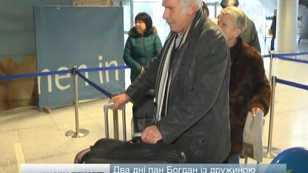 В аеропорту «Львів» знову працюють маяки для приземлення за поганої видимості
