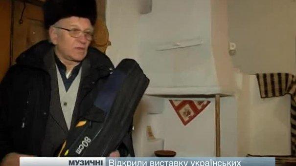 У музеї «Шевченківський гай» демонструють українські народні інструменти