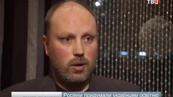 З російських фейків про Україну сміються навіть діти