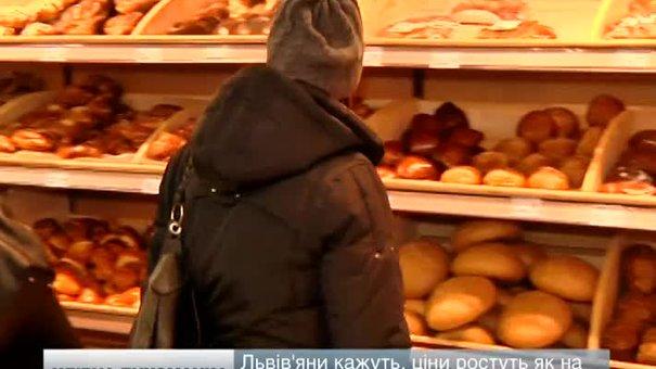 Соціальні сорти хліба у Львові подорожчали на 50 копійок