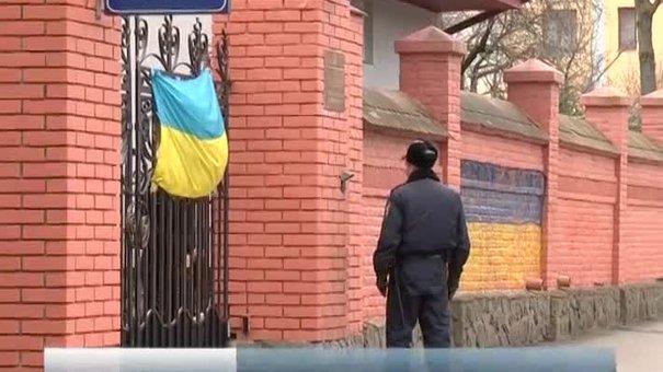 Російське диппредставництво у Львові не закрили