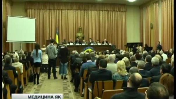Головні новини Львова за 30.01