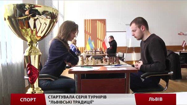 У Львові стартувала серія міжнародних турнірів із шахів