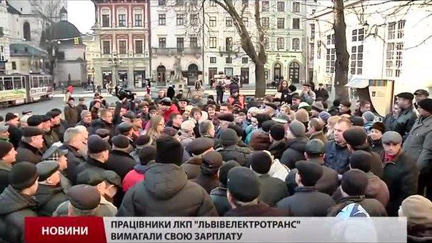 Працівники «Львівелектротрансу» готові блокувати міські вулиці вагонами
