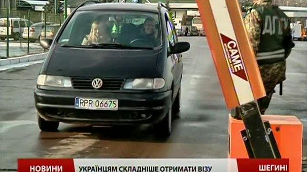 Головні новини Львова за 03.02