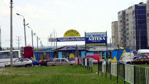 Львівська мерія запропонувала підприємцям залишити ринок «Санта-Барбара» на старому місці