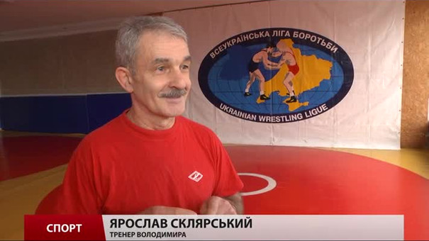 Львівський борець Володимир Карп'як «полює» за «золотом» України