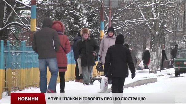 Асоціація міст Львівщини засудила сміттєву люстрацію мера Турки