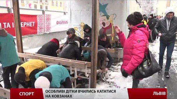 У Львові особливі дітки підкорювали лід
