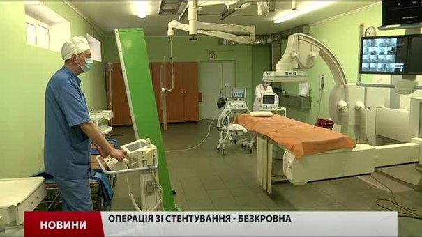У Львові «помолодшали» інфарктники, - кардіологи