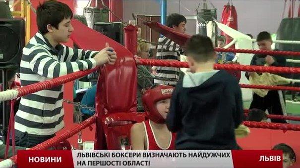 Майстри шкіряної рукавички визначають найдужчих на Львівщині