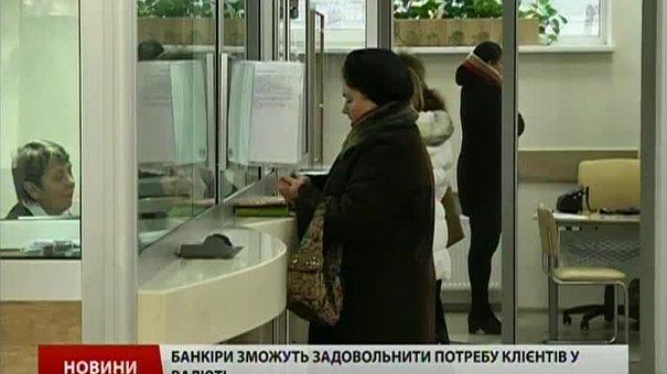 Головні новини Львова за 06.02