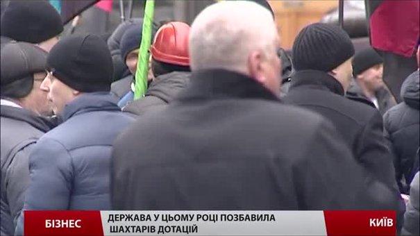В Києві тривають перемовини лідерів шахтарських  профспілок з профільним Міністерством