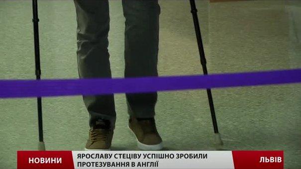 Десантник із Львівщини, якому ампутували ногу, повернувся із Англії на своїх двох