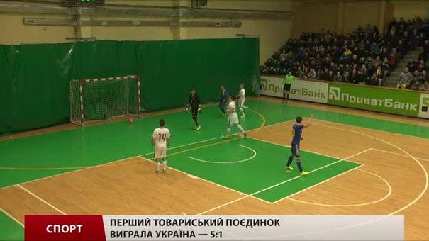 Збірна України з футзалу вперше в історії програла у Львові