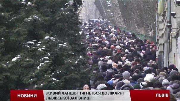 У Львові спекулянти заробляють на ажіотажі віруючих