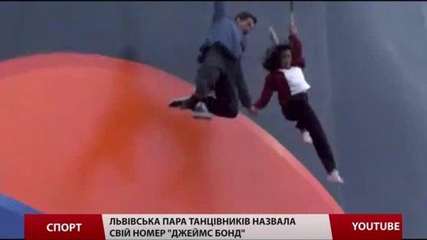 Львів'яни покажуть танцювальне шоу на чемпіонаті Європи